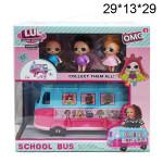 Автобус куклы (OMG) сюрприз