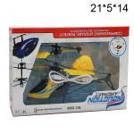 Вертолет (Induction Aircraft) летающий