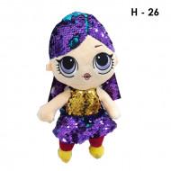 Кукла сюрприз мягкая в ассортименте