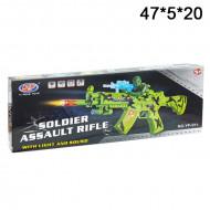 Автомат (Soldier Assault rifle) светящиеся музыкальный
