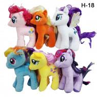 Мягкие лошадки пони с волосами большие