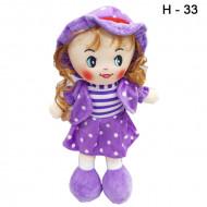 Мягкая кукла средняя в ассортименте
