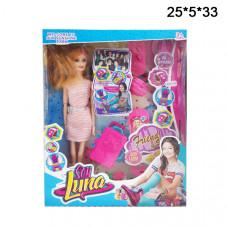 Кукла (Soy Luna) в ассортименте