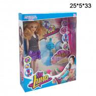 Кукла (Soy Luna)