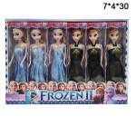 Куклы ( Frozen) в ассортименте 2 часть