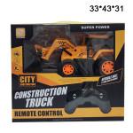 Трактор (Construction Truck) на радиоуправление