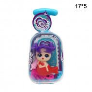 Кукла русалочка в чемодане