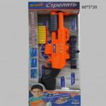 Автомат с мягкими пульками (Стрелять)