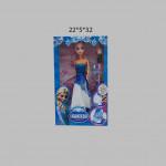 Кукла Эльза с кисточкой