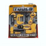 Набор строителя (Tools)