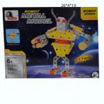 Конструктор (Robot Metal Model) 169 дет.
