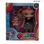Кукла ( Poopsie surpaise unicorn) с питомцем