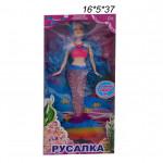 Кукла Русалка ( Волшебный подводный мир )