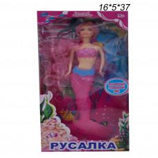 Кукла Русалка ( Чудесный морской мир )
