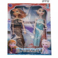 Куклы (Frozen 2 ) сестра