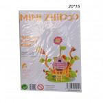 Пазл (Mini Zilipoo) Чудесная теплица