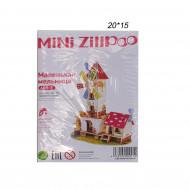 Пазл (Mini Zilipoo) Маленькая мельница