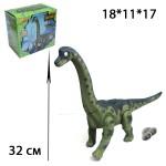 Динозавр Brachiosaurus светящийся, музыкальный