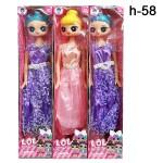Кукла LOL Высокая в ассортименте