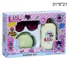 Набор куколок Лол чемодан, очки, гамбургер