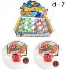 Шар Баскетбол, светящийся, музыкальный