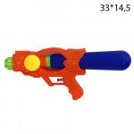 Водный Пистолет 738