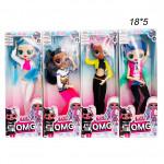 Кукла сюрприз (OMG Winter Disco ) в ассортименте