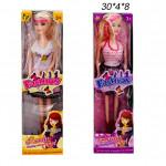 Куклы ( Fashion Lovely Girl) в ассортименте