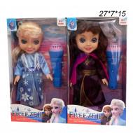 Куклы (Freeze 2 ) с микрофоном