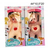 Мягкая кукла Бэйби Энимал (Baby Animal) в Светящаяся, музыкальная
