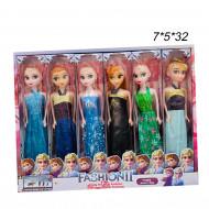 Куклы (Fashion 2 ) Эльза в ассортименте