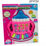Музыкальная игрушка виде соски