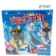 Настольная игра Твистер (Frozen)