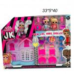 Домик (  JK    New lol omg dolls) куклы сюрприз