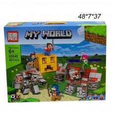 Конструктор ( My World) Зверюшки на страже 431 дет.