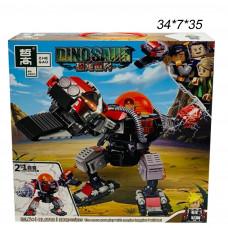 Конструктор Робот Динозавр 381 дет