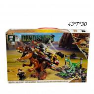 Конструктор (Dinosaur) Стреляющий 312 дет.