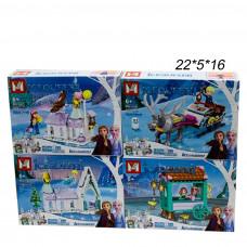 Конструктор ( Icequeer 2) волшебный замок 4в1