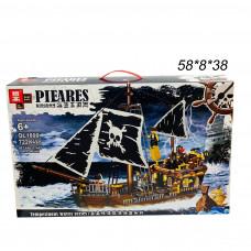 Конструктор (Pieares) Пиратский Корабль 722 дет.
