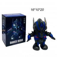 Робот ( Dance Hero) музыкальный светящийся
