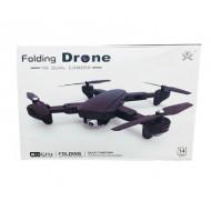 Квадрокоптер (Folding Drone)