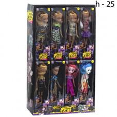 Куклы (Monster High) в ассортименте