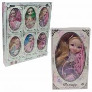 Куклы (Latest Fashion Design) в ассортименте