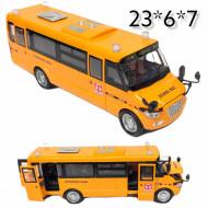 Автобус ( School Bus)