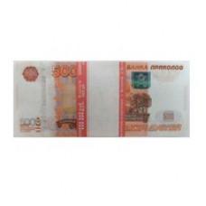 Купюры Прикол 5000 рублей
