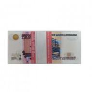 Купюры Прикол 500 рублей