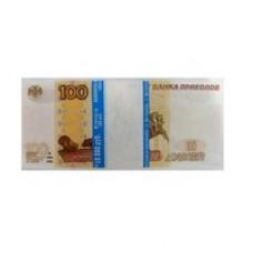 Купюры Прикол 100 рублей
