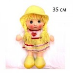 Мягкая кукла 3