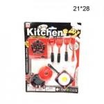 Посуда Kitchen
