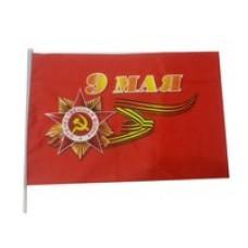Флаг 9 мая 30*20 см.